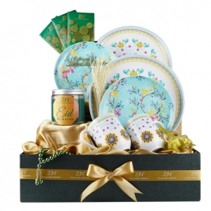 Lebaran Hampers Series – Dian Sastrowardoyo